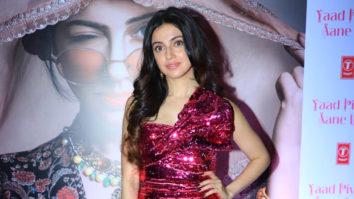 Yaad Piya Ki Aane Lagi Latest Bollywood News Top News Of Bollywood Bollywood Hungama
