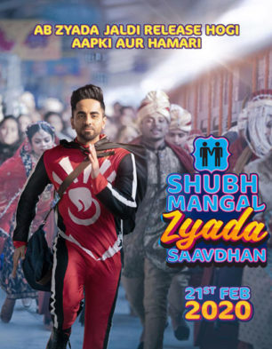 First Look Of Shubh Mangal Zyada Saavdhan