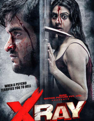 First Look Of The Movie X Ray - The Inner Image