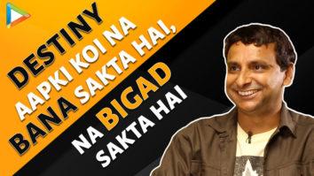 """Whatever I'm, is because of my NO"" Inaamulhaq 'I ADMIRE Nawazuddin Siddiqui' Casting Director"