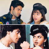30 Years Of Maine Pyar Kiya: Abhimanyu Dassani and Shirley Setia celebrates recreate Salman Khan and Bhagyashree's iconic scene