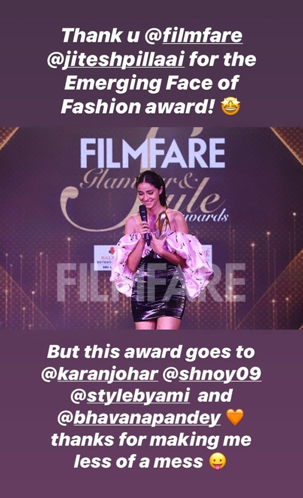Ananya Panday titled as the 'Emerging Face of Fashion' at the Filmfare Glamour and Style Awards!