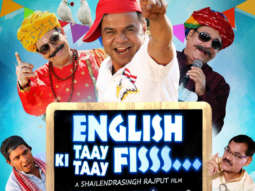 First Look Of The Movie English Ki Taay Taay Fisss...