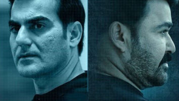 Big Brother: Mohanlal unveils Arbaaz Khan and Anoop Menon's first look