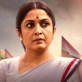 Queen: Ramya Krishna's first look as J Jayalalithaa for Gautam Vasudev Menon's web series unveiled