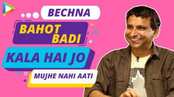 "Jinko apne aapko bechna aata hai wo kalakaar nahi hote"" Inaamulhaq Support from Friends & Family"