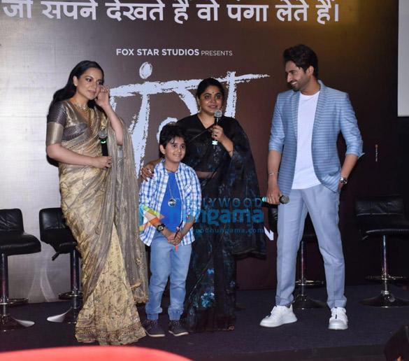 Photos Kangana Ranaut, Jassie Gill and others grace the trailer launch of Panga (2)