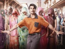 The first look of Ranveer Singh starrer Jayeshbhai Jordaar justifies the title of the film!