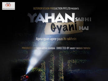 First Look Of The Movie Yahan Sabhi Gyani Hai