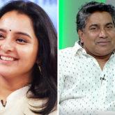 Malayalam actress Manju Warrier's complaint against filmmaker Sreekumar Menon leads to arrest