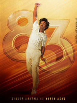 First Look Of The Movie '83