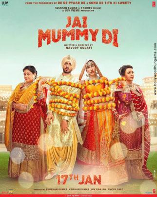 First Look Of The Movie Jai Mummy Di