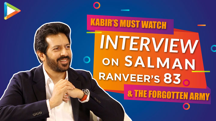 Kabir Khan on The Forgotten Army & 83 The Film | Salman ...