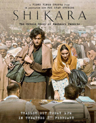 First Look Of The Movie Shikara – A Love Letter From Kashmir