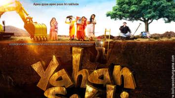 First Look Of The Movie Yahan Sabhi Gyani Hain