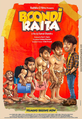 First Look Of The Movie Boondi Raita