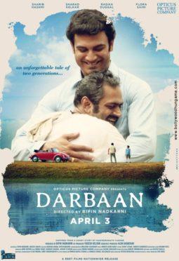 First Look Of Darbaan