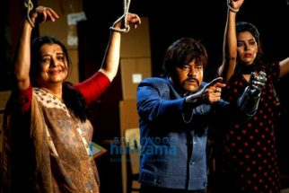 Movie Stills Of The Movie Kaamyaab