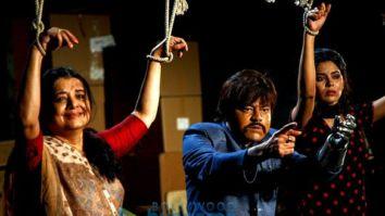 Movie Stills Of The Movie Kaamyaab