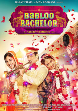 First Look Of The Movie Babloo Bachelor