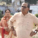 Box Office Shubh Mangal Zyada Saavdhan Day 11 in overseas