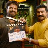 Aham Brahmasmi launch: Ram Charan graces the launch of Manoj Manhcu's comeback film
