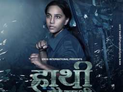 First Look Of Haathi Mere Saathi