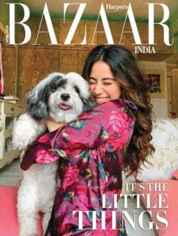 Janhvi Kapoor on the cover of Harper's Bazaar, Apr 2020
