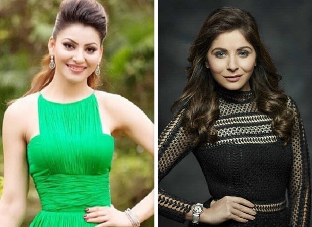 EXCLUSIVE: Urvashi Rautela talks about her friend Kanika Kapoor testing positive for COVID-19 : Bollywood News thumbnail