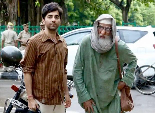 Amazon Prime Video to premiere Amitabh Bachchan and Ayushmann Khurrana starrer Gulabo Sitabo on June 12, 2020 : Bollywood Information 9