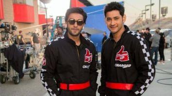 Ranveer Singh's old ad pictures with Telugu superstar Mahesh Babu go viral
