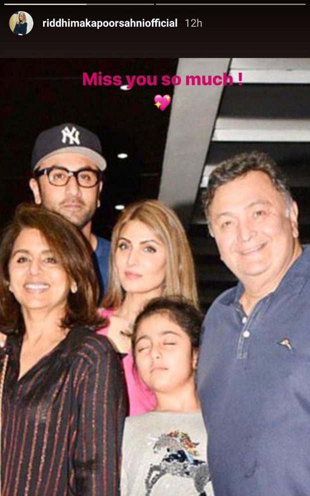 Riddhima Kapoor Sahni reaches Mumbai from Delhi after Rishi Kapoor's death to be with Neetu and Ranbir Kapoor