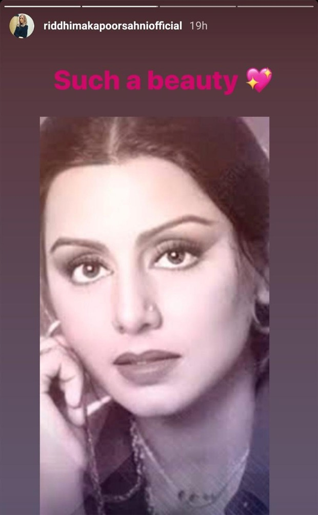 Riddhima Kapoor shares throwback pictures of parents Rishi Kapoor and Neetu Kapoor & Alia Bhatt and Ranbir Kapoor