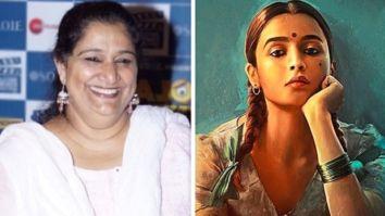 Seema Pahwa to star in Sanjay Leela Bhansali and Alia Bhatt's Gangubai Kathiawadi