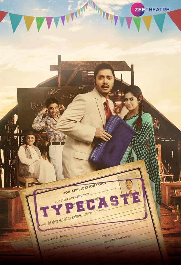 Shreyas Talpade plans to bring theatre plays online, will return to stage with Typecaste