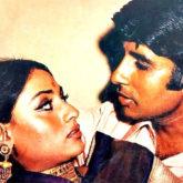 Abhishek Bachchan and Shweta Bachchan share throwback pictures as Amitabh Bachchan and Jaya Bachchan celebrate their 47th wedding anniversary
