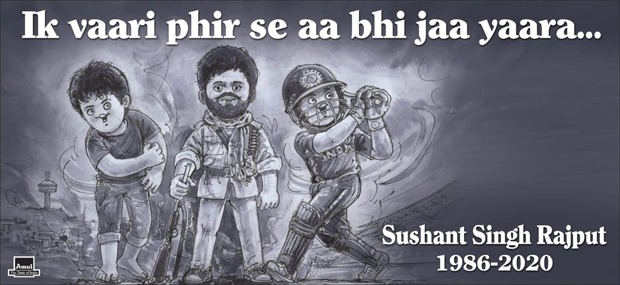 Amul Topical pays an emotional tribute to Sushant Singh Rajput