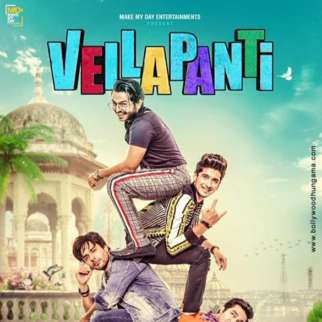 First Look Of The Movie Vellapanti