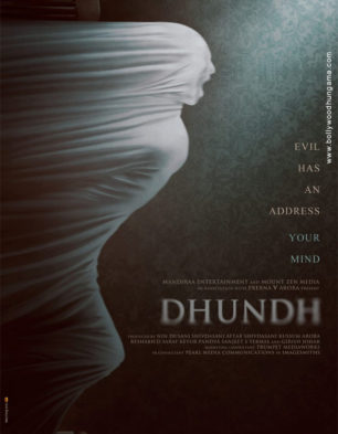 First Look Of The Movie Dhundh