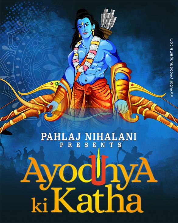 Ayodhya Ki Katha