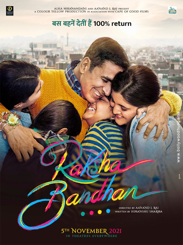 First Look Of Raksha Bandhan