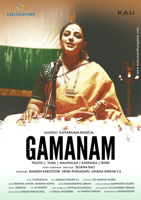 Gamanam