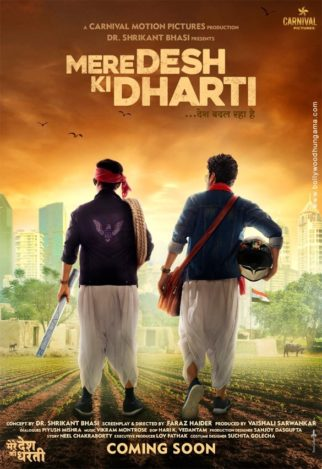 First Look Of The Movie Mere Desh Ki Dharti