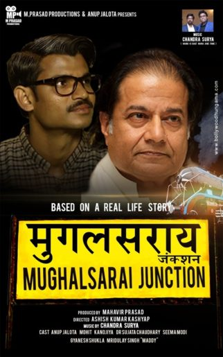 First Look of the Movie Mughalsarai Junction