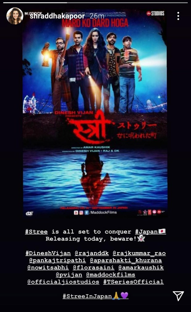 Shraddha Kapoor starrer Stree is all set to release in Japan