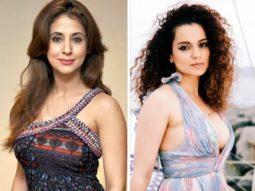 Urmila Matondkar says she has no qualms in saying sorry to Kangana Ranaut for her 'rudali' comment