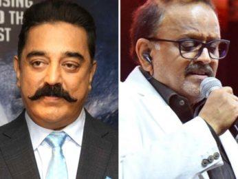 Kamal Haasan visits SP Balasubrahmanyam in the hospital; actors says 'life-saving machines are functioning'