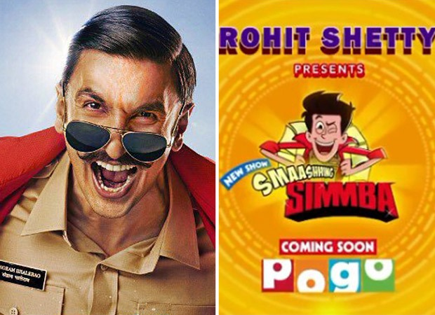 Ranveer Singh and Rohit Shetty's Simmba gets an animated avatar