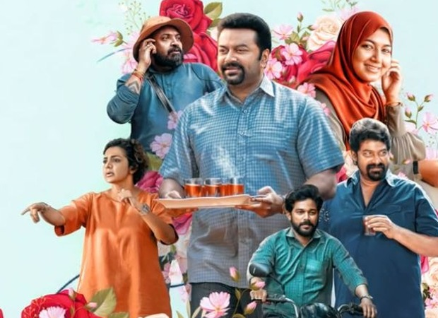 Indrajit and Parvathy starrer comedy-drama Halal Love Story to release directly on OTT