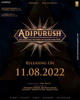 First Look Of Adipurush